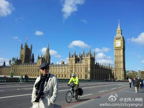 Yang rui cctv international presenter dialogue host london 600x450 500x375 shkl