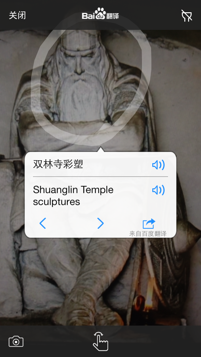 Shuanglin temple sculptures